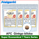 AFC Ginkgo biloba + Vitamin P for 1 year (90 days series * 4 sets) [supplement /Ginkgo biloba + Vitamin P/Supplement](AFC supplement)