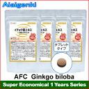 AFC Ginkgo biloba + Vitamin P for 1 year (90 days series * 4 sets) [supplement /Ginkgo biloba + Vitamin P/Supplement](AFC supplement)