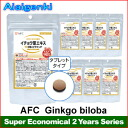 AFC Ginkgo biloba + Vitamin P for 2 years (90 days series * 8 sets) [supplement /Ginkgo biloba + Vitamin P/Supplement](AFC supplement)
