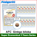 AFC Ginkgo biloba + Vitamin P for 3 years (90 days series * 12 sets) [supplement /Ginkgo biloba + Vitamin P/Supplement](AFC supplement)
