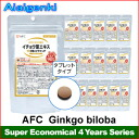 AFC Ginkgo biloba + Vitamin P for 4 years (90 days series * 16 sets) [supplement /Ginkgo biloba + Vitamin P/Supplement](AFC supplement)