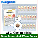 AFC Ginkgo biloba + Vitamin P for 5 years (90 days series * 20 sets) [supplement /Ginkgo biloba + Vitamin P/Supplement](AFC supplement)