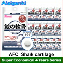 AFC Shark cartilage for 4 years (90 days series * 16 sets) [supplement /Shark cartilage/Supplement](AFC supplement)