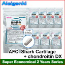 AFC Shark Cartilage + chondroitin DX for 2 years (90 days series * 8 sets) [supplement /Shark Cartilage/Supplement](AFC supplement)