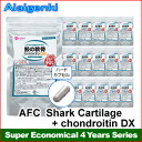 AFC Shark Cartilage + chondroitin DX for 4 years (90 days series * 16 sets) [supplement /Shark Cartilage/Supplement](AFC supplement)
