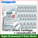 AFC Shark Cartilage + chondroitin DX for 5 years (90 days series * 20 sets) [supplement /Shark Cartilage/Supplement](AFC supplement)