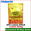 AFC Rich series Lutein (90 days series) [supplement /lutein/Supplement](AFC supplement)