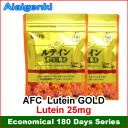 AFC Rich series lutein GOLD 6 months min (Elevator supplement) [fs04gm]