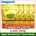AFC Rich series lutein GOLD 1 year (Elevator supplement) [fs04gm]