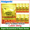 AFC Rich series lutein GOLD 2 year min (Elevator supplement) [fs04gm]