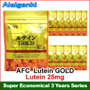 AFC Rich series lutein GOLD 3 years min (Elevator supplement) [fs04gm]