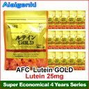 AFC Rich series lutein GOLD, 4 min (Elevator supplement) [fs04gm]