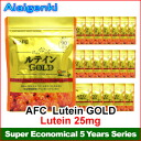 AFC Rich series lutein GOLD 5 years min (Elevator supplement) [fs04gm]