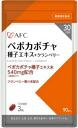 AFC Cucurbita pepo seed extract (30 days series) [supplement /cucurbita pepo seed/Supplement](AFC supplement)
