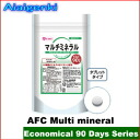 AFC Multi mineral (90 days series) [supplement /multi mineral/Supplement](AFC supplement)