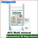 Multi-mineral90