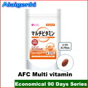 AFC multivitamin 90 days series (A F sea supplement) fs3gm