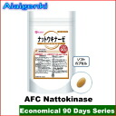 AFC Nattokinase  (90 days series) [supplement /Nattokinase/Supplement](AFC supplement)