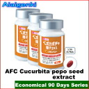 AFC Cucurbita pepo seed extract (30 days series) * 3 packs [supplement /cucurbita pepo seed/Supplement](AFC supplement)