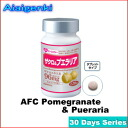 AFC Pomegranate + Pueraria (30 days series) [supplement /Pomegranate/Pueraria/Supplement](AFC supplement)