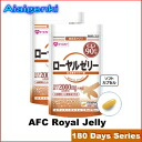 AFC Royal Jelly for 6 months (90 days series * 2 sets) [supplement /royal jelly/Supplement](AFC supplement)