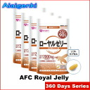 AFC Royal Jelly for 1 year (90 days series * 4 sets) [supplement /royal jelly/Supplement](AFC supplement)