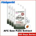 AFC Saw Palmetto Extract for 1 year (90 days series * 4 sets) [supplement /saw palmetto/Supplement](AFC supplement)