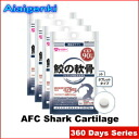 AFC Shark cartilage for 1 year (90 days series * 4 sets) [supplement /Shark cartilage/Supplement](AFC supplement)