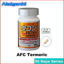 AFC Termeric + ornithine + citrulline  (30 days series) [supplement /termeric/Supplement](AFC supplement)