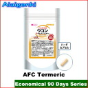 AFC Termeric + ornithine + citrulline  (90 days series) [supplement /termeric/Supplement](AFC supplement)