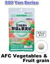 AFC Vegetables + Fruit grain of 25 items (500 yen series) [supplement /vegetables/fruit/Supplement](AFC supplement)