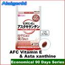 Vitamin-e90