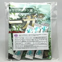 fs3gm with pure チャーガ 4 times concentration infinitesimal grain trial three packs