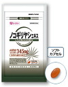AFC saw palmetto extract 500 series x 2 pieces set (Elevator supplement) ( saw Palm ) fs3gm
