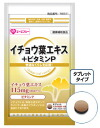 AFC Ginkgo biloba + Vitamin P (500 yen series)  [supplement /Ginkgo biloba + Vitamin P/Supplement](AFC supplement)