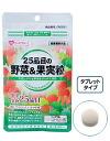 AFC 25 items of vegetables & fruit grains 500 series x 2 pieces set (Elevator supplements) [fs04gm]