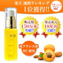 Southern France from almond oil アプリアージュ oil S s Ivo measures. 40 mL [products]