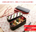 In the mountains paint staged Bento box dish expertly 10P02jun13