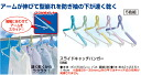 Hangers slide catch 5 colors 5pcs 10P02jun13