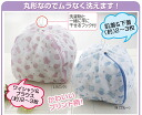 Polka dot print pattern laundry NET (pair) (M-L) 10P02jun13