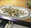 Sunflower pattern large door mat 'ellipse' 02P13Dec13