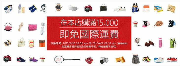 Honkong_banner