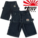 "With apron, Samurai jeans, Samurai car club""shorts /Lot.SMEP-SP01/SAMURAIJEANS"