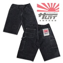 《 samurai jeans, samurai car club 》 herringbone painter panties /Lot.SM155DX-P/SAMURAIJEANS