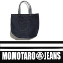 《 Momotaro JEANS 》 denim tote bag /Lot.B-10/