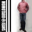 《 Momotaro jeans 》 セルヴィッチシャンブレーシャツ /Lot.MS033/Col.RED