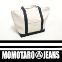 《 Momotaro JEANS 》 canvas denim tote bag /size:S/Lot.DBG7S/