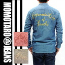 """Momotaro JEANS» 5 oz chambray-back embroidered shirts /Lot.05-033/3-COLOR"