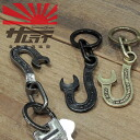 «Samurai Automobile Club, SAMURAI JEANS» wrench type key ring /Lot.SMBLH14-101/ brass key ring