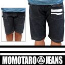 """Momotaro JEANS» GTB10oz special 濃i, de program, Bush shorts lot.02-022/.o.otaro JEANS"